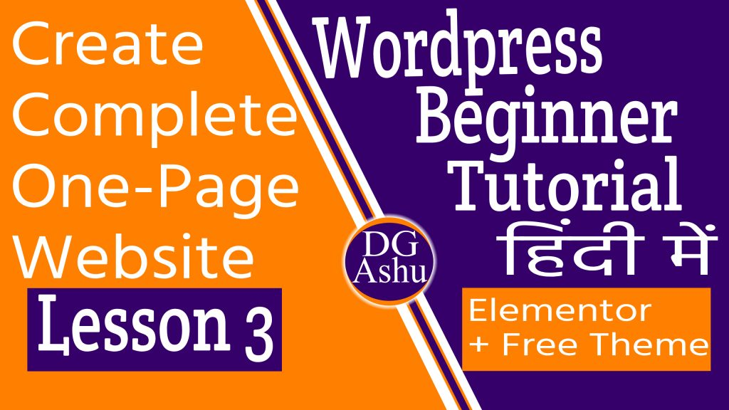 How to make one page WordPress website with Elementor ?